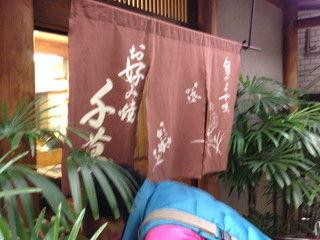 2012-12-23 FB 大阪忘年会 117