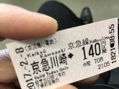 01 川崎大師 参拝 お参り 川崎市 (1)