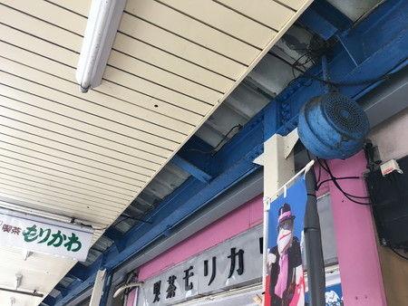 喫茶 モリカワ 氷見市 純喫茶 ランチ (6)
