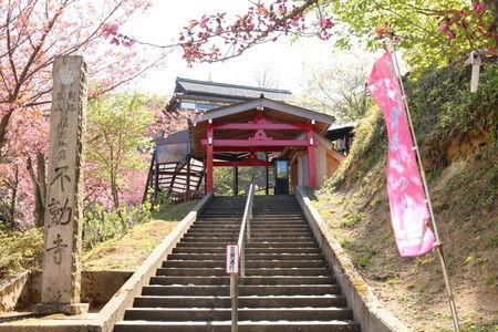 1 倶利伽羅 不動寺 (1)