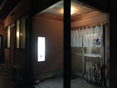 氷見市 ひろ海 料理 (1)