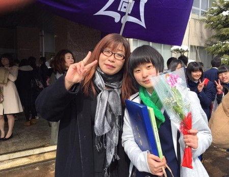 2 優吏 入学 卒業 (1)