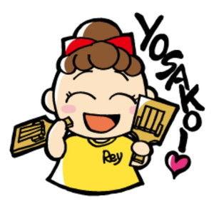 LINE スタンプ よさこい YOSAKOI (1)
