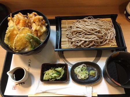 人好魚酒好 むらや 金沢市 ランチ (2)