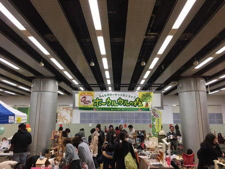 ホーウルウルの森 出店者 フラミンゴコーヒー (1)