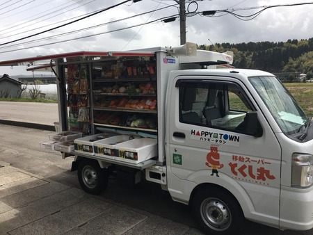 とくし丸 移動販売車 お弁当 (1)