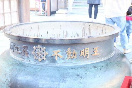 1 倶利伽羅 不動寺 (6)