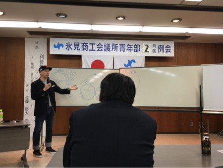 佐藤勝人 サトーカメラ 講演 栃木 (2)