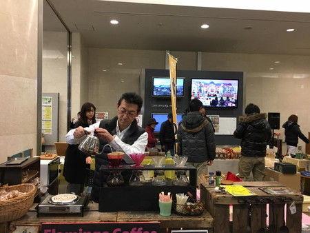 ホーウルウルの森 出店者 フラミンゴコーヒー (5)