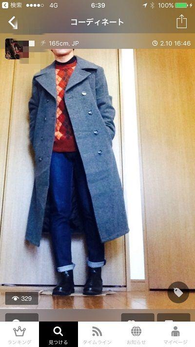 fashion_1507861962_24802