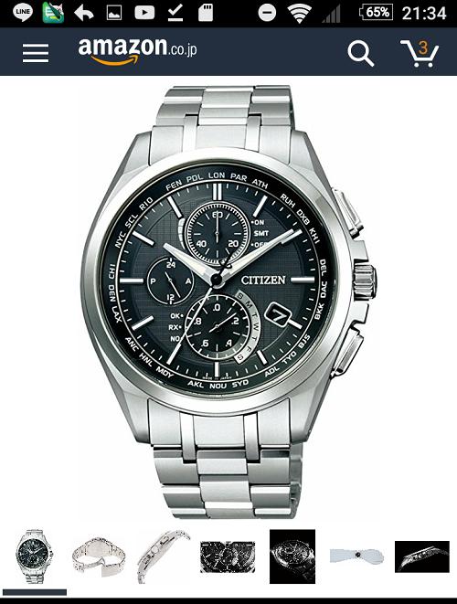 watch_1482150913_101