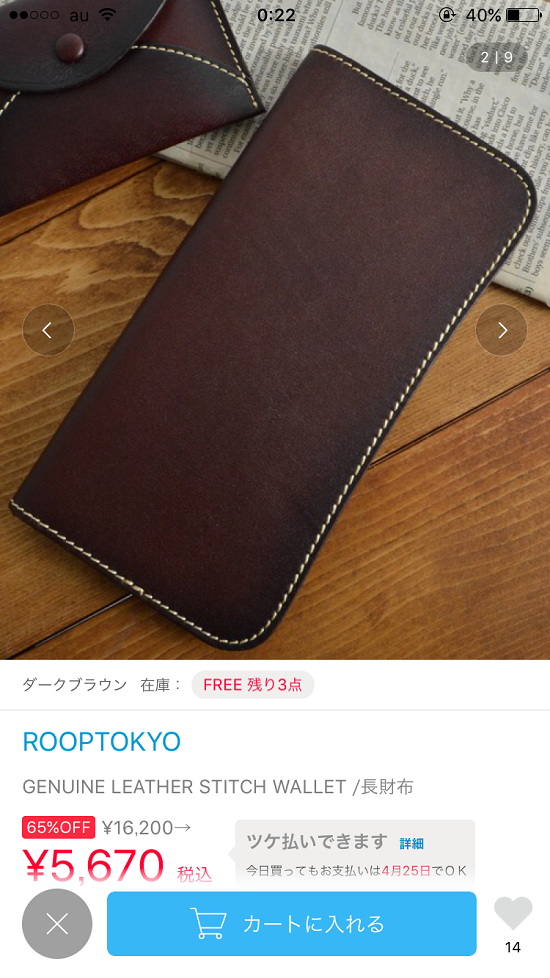 livejupiter_1519485810_101