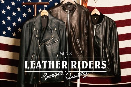 leather_con_01