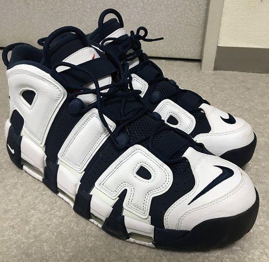 shoes_1510059919_301