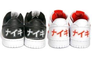 tm_Nike-Big-Nike-Low-26[1]