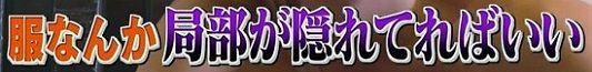 livejupiter_1513719789_7304