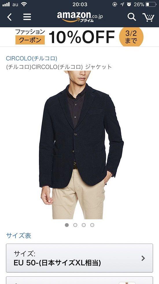 fashion_1518993385_1401