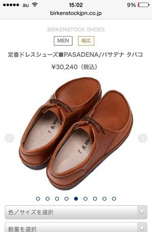 bbynamazu_1430546621_101