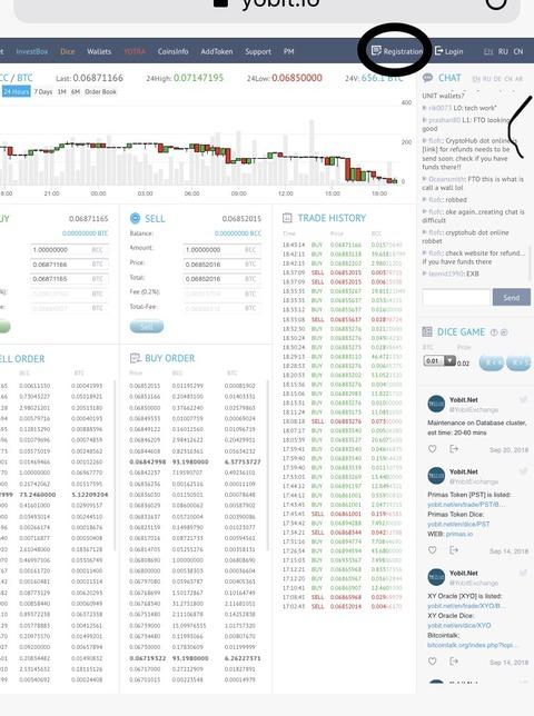 『Yobit』仮想通貨取引所の登録方法