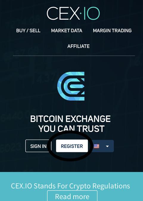 『CEX・IO』仮想通貨取引所|登録方法