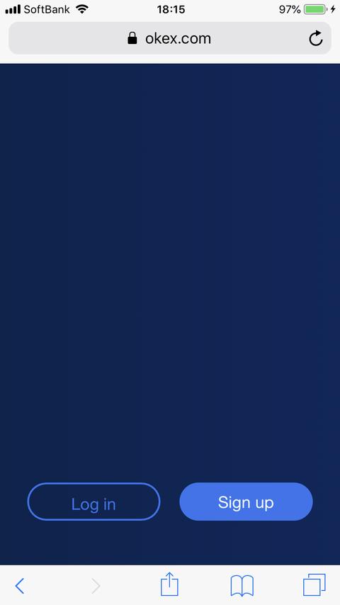 『OKEX』仮想通貨取引所 登録方法