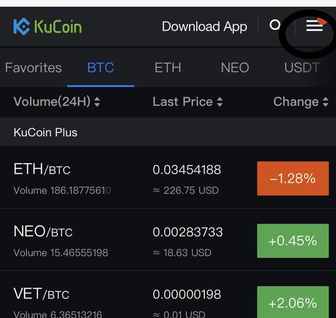 『KuCoin』仮想通貨取引所|登録方法