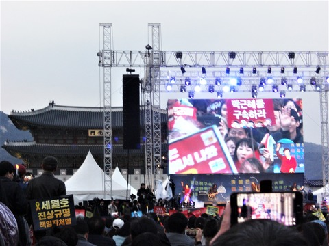 25景福宮とデモ
