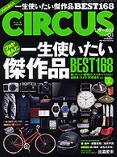 circus2012_01_w2