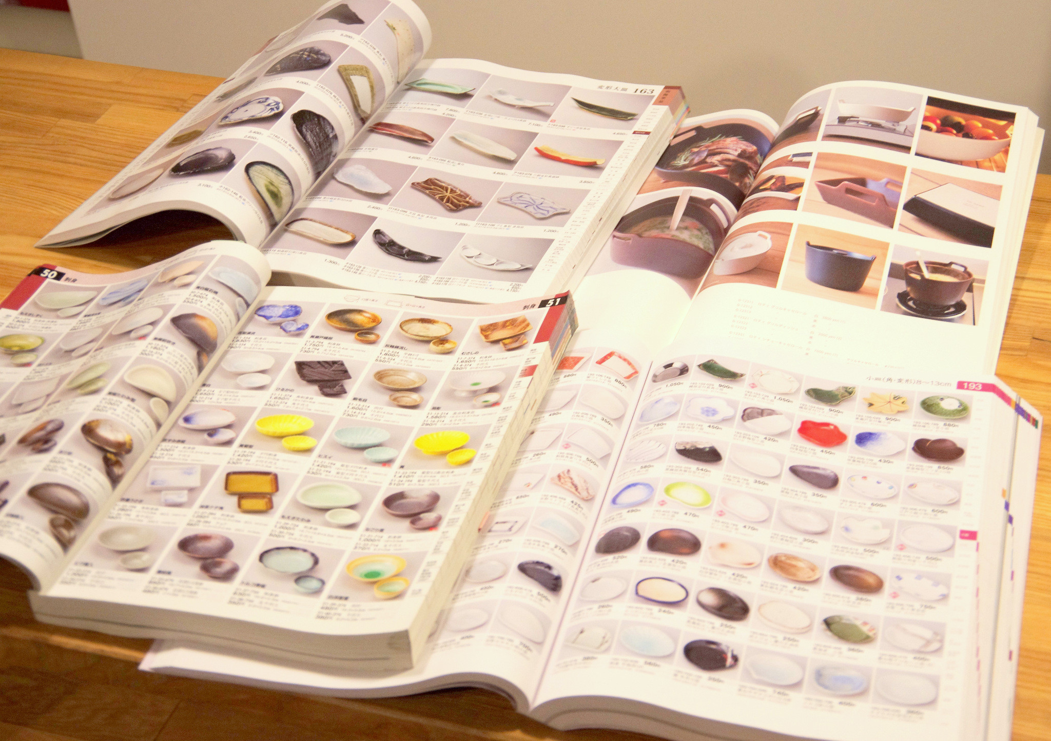陶器カタログから選べる