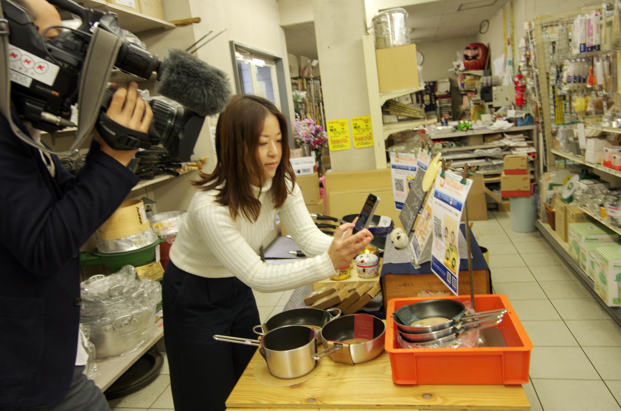 NHKたっぷり静岡necoban