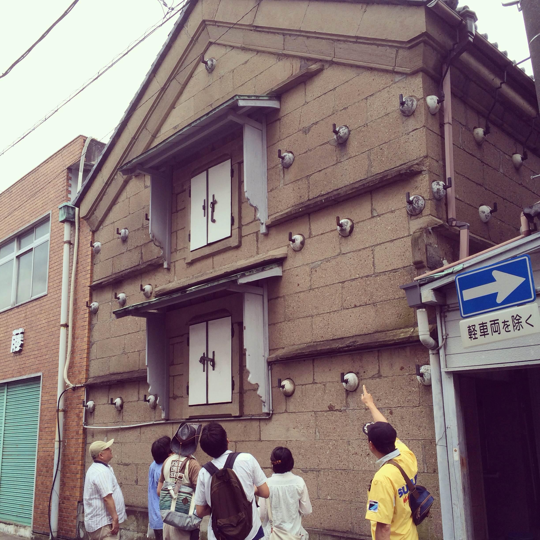 石蔵内藤金物店
