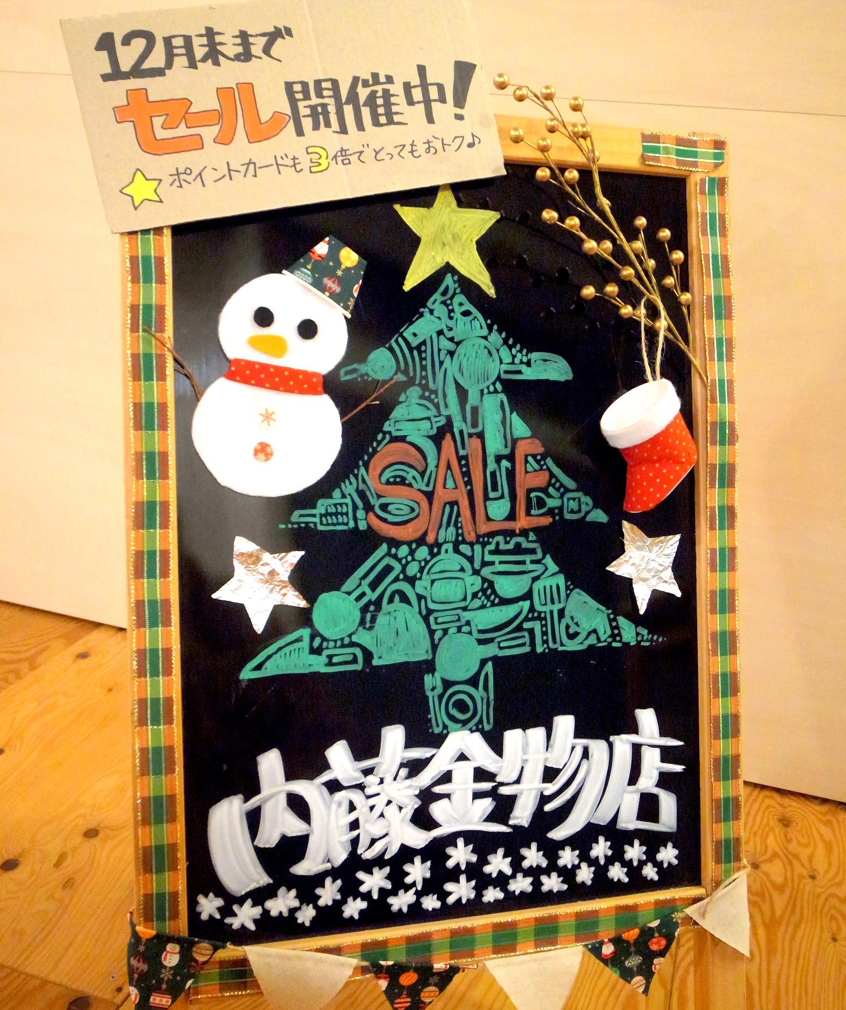内藤金物店クリスマス