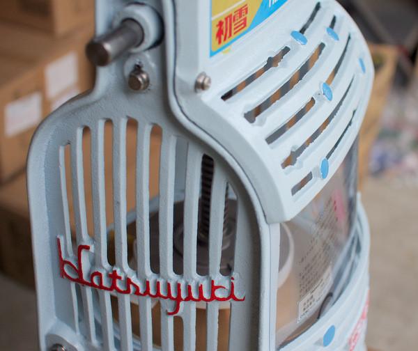 鉄鋳物かき氷機