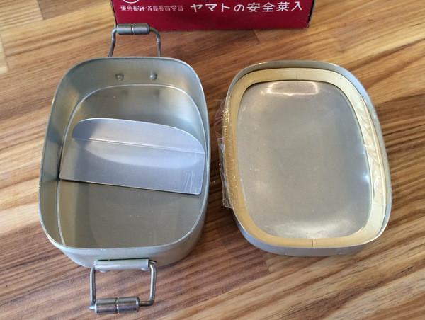 昭和レトロお弁当箱