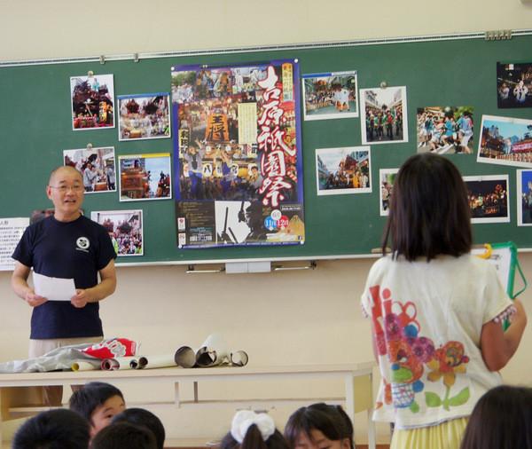 吉小生徒から祇園祭の質問