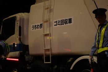 熊谷うちわ祭りゴミ回収車