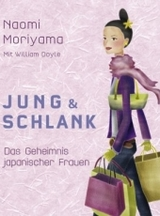 Naomi Moriyama ドイツ語版