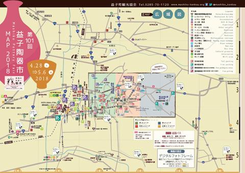 map_jap201804