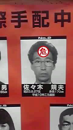 男塾塾長 佐々木規雄 目指せ世界...