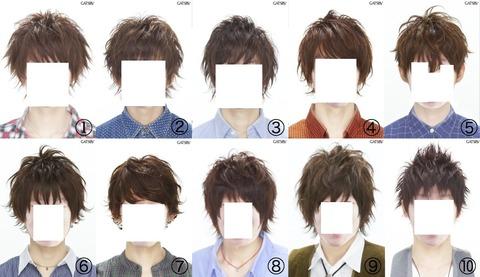 大学生髪型kai