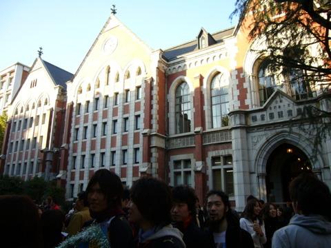 慶応大学jpg