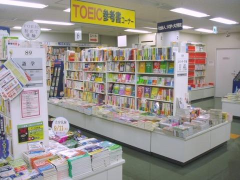資格の本棚