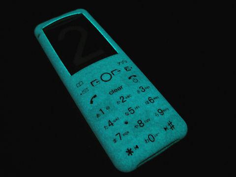 暗闇携帯電話
