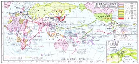 植民地地図
