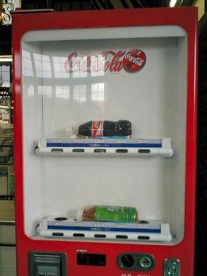 おもしろ自販機