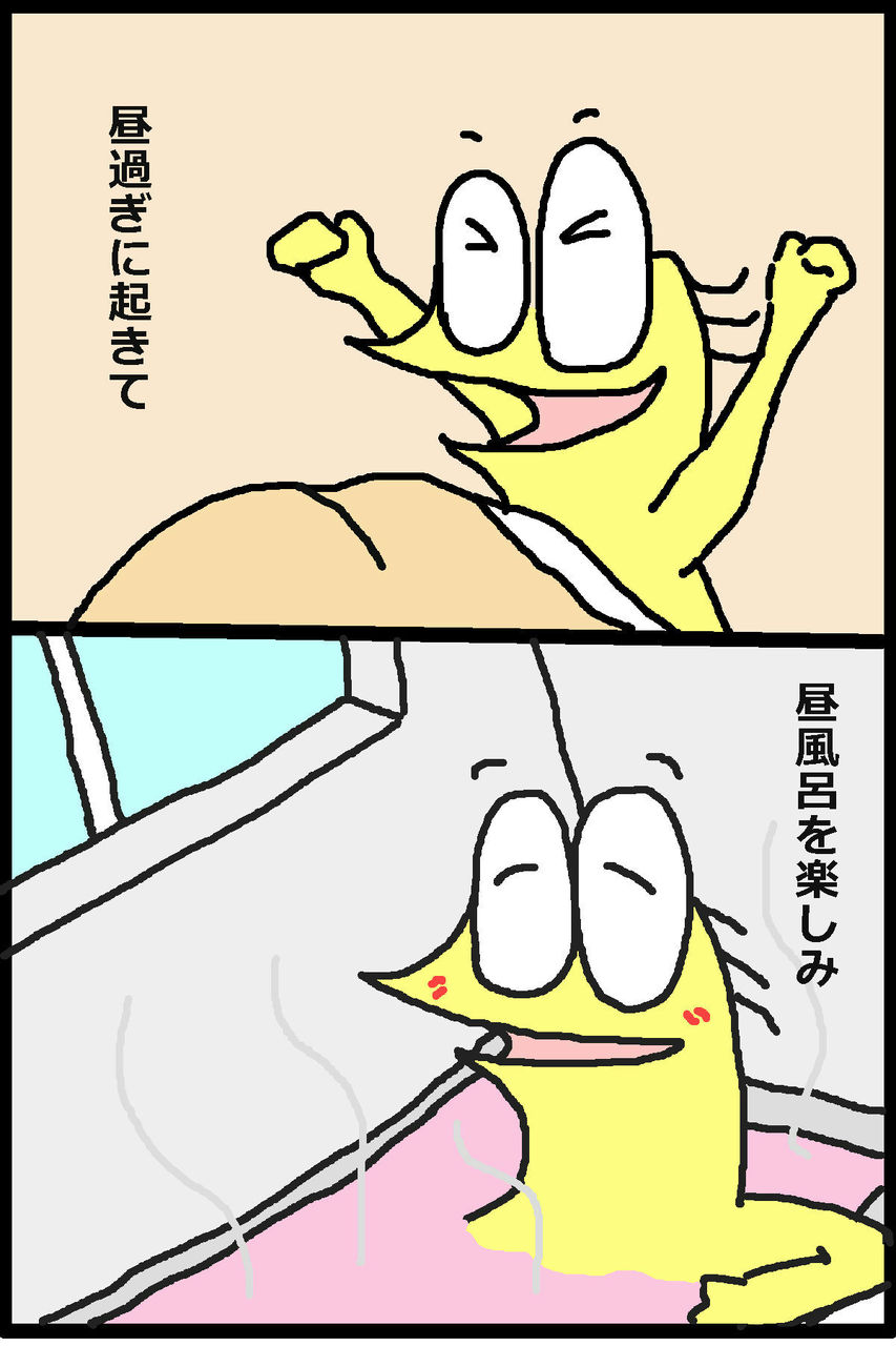 J ぷん 実況 なんでも お ー