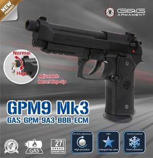 手機版_GPM9Mk3