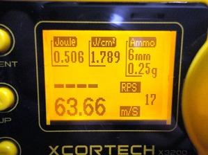 DSC03439,処置前