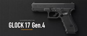 グロック Gen.4