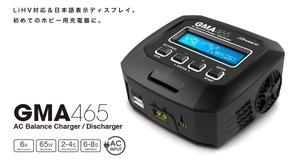 G0293-001